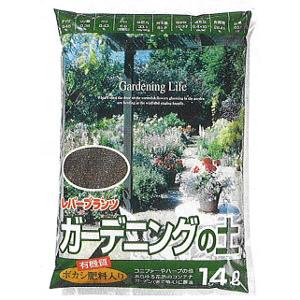 gardeningsoil