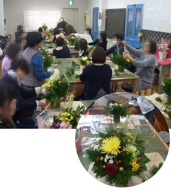 正月祝い花アレンジ講習会