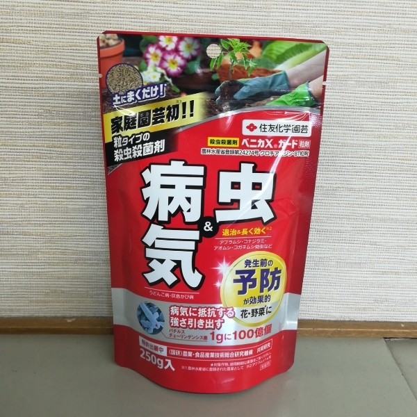 ベニカXガード粒剤