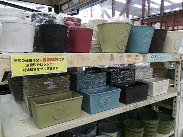 新商品プラ鉢