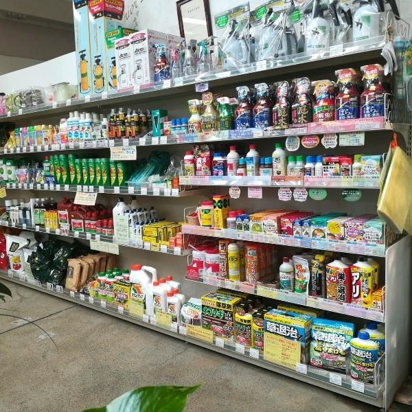 農薬肥料売場